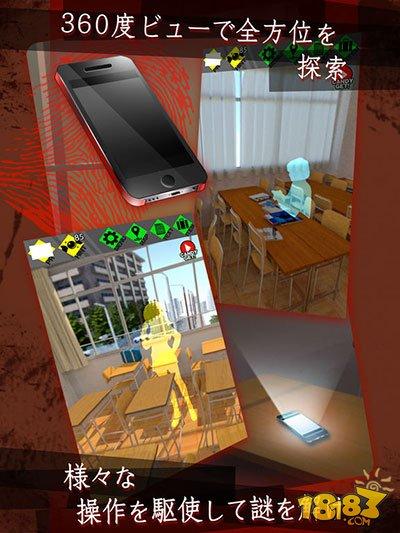360度悬疑解谜 《樱花侦探》上架iOS平台