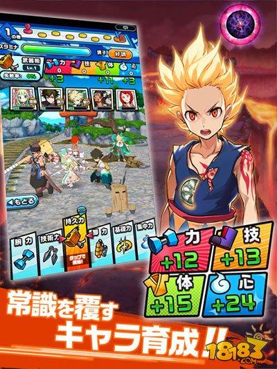 画风精美的日式RPG 《神式一闪》来袭