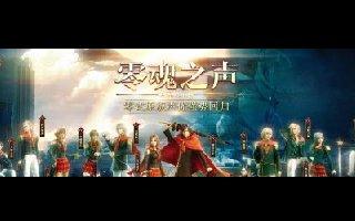 多重福利已就位 《最终幻想 觉醒》新资料片明日上线