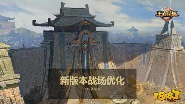 王者日报:新英雄苏烈大爆料 四川变脸重现江湖