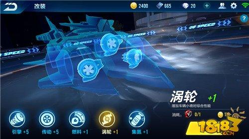 QQ飛車手游怎么改裝賽車好 最佳賽車改裝技巧