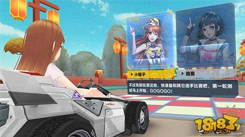 QQ飛車手游劇情模式玩法詳解 附劇情通關獎勵一覽