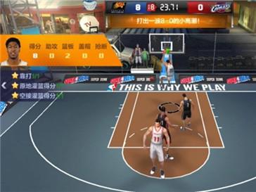最強NBA怎么灌籃 最強NBA空接灌籃攻略
