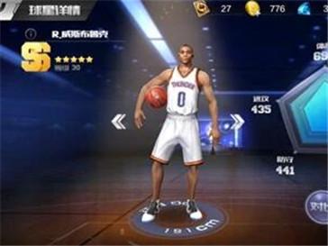 最強NBA排位賽操作攻略 各位置操作技巧分析