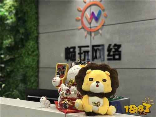圣迷日本行游记:菊花狮带你闯荡11区