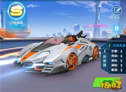 QQ飛車手游S車怎么獲得 最新S車免費獲取方法一覽