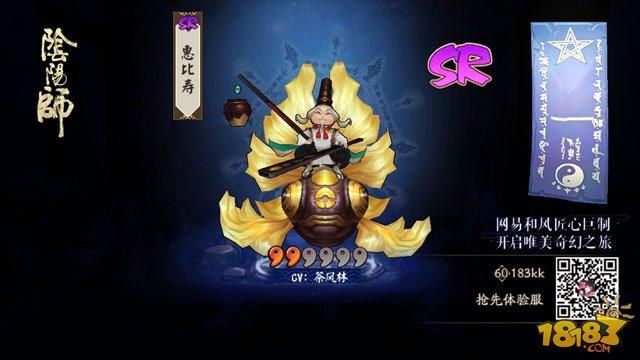 阴阳师9月份神秘符咒图案画符图文教程