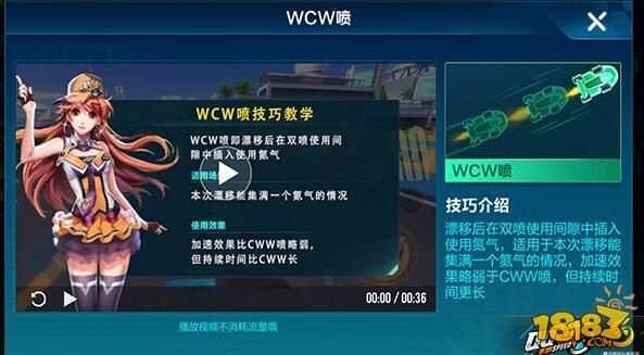 QQ飞车手游竞速基础技巧实用性分析