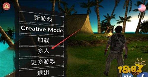荒岛求生进化怎么联机 游戏联机方法介绍