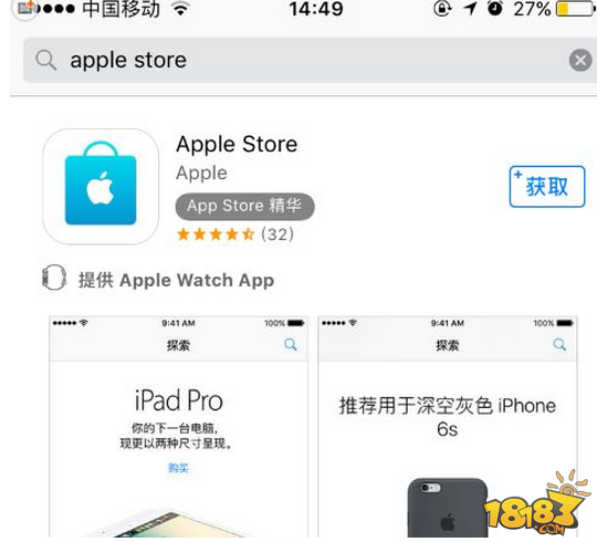 iphone8怎么购买  iphone8抢购攻略曝光
