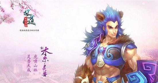 http://www.youxixj.com/wanjiazixun/133220.html