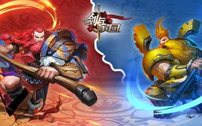 《剑与家园》英雄进阶专题 最全面搭配技巧