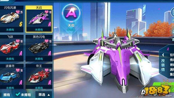 QQ飞车手游为什么好玩 论飞车为何吸引众多玩家