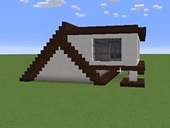 高级的小别墅 老旅教你改造特丑三角屋