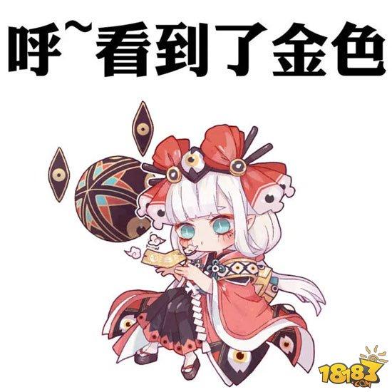 ?o_雘雘子