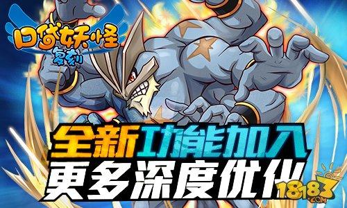 超梦Zの王者逆袭《口袋妖怪复刻》新篇上线