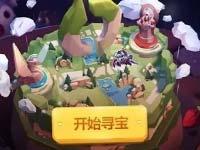 活动爆料:王者荣耀游园惊梦获取方式详解