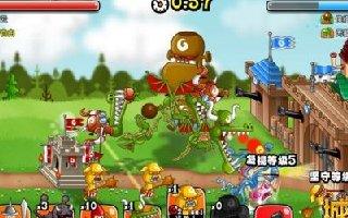 苹果编辑推荐《城与龙》 人皇SKY邀你一起对战