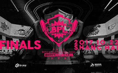 BPL秋季赛决赛前瞻 谁将登顶荣耀之巅