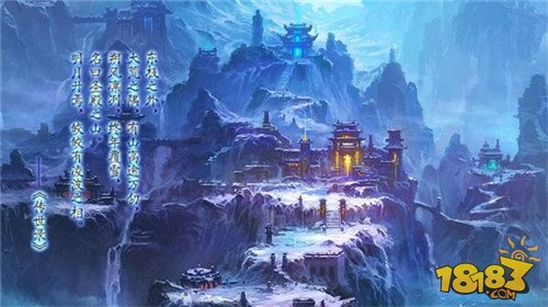 圣殿山穹星君来袭 传奇世界手游10月新版上线