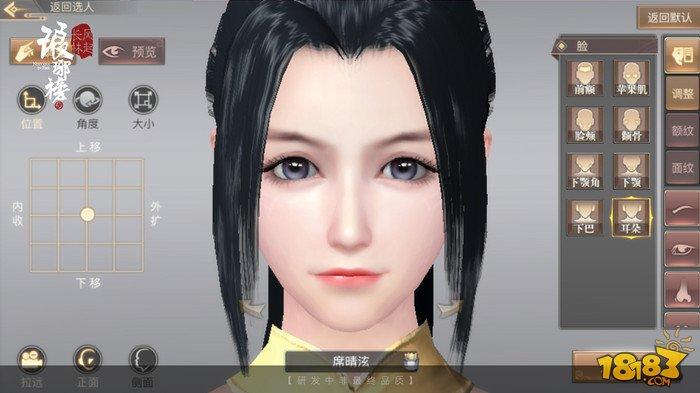 包括发型,脸型等等一切面部特征均可通过网格化的平面直角坐标系来图片