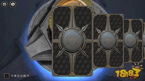 一款有想法的卡牌游戏 《秘境对决》评测