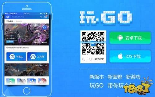 QQ飞车手游测试服怎么申请 玩GOAPP免费领取资格