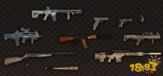 叢林法則新手推薦槍 哪一種武器比較好用