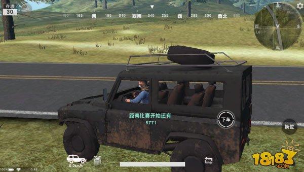 荒野行动载具系统玩法介绍 利用载具开车