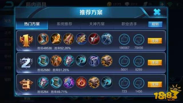 王者荣耀最新单挑王梦奇 1V1单挑胜率达到68.43%