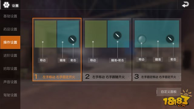 /youxi/1023722.html