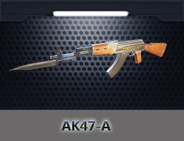 小米枪战AK47-A资料介绍 近战威力增强