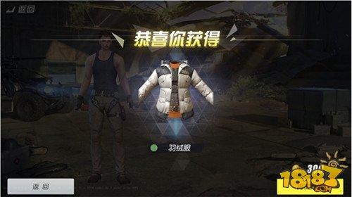 11月8日终结者2更新内容:金币商城/新手教学