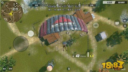 终结者2怎么跳伞落地 哪些地图落点资源多