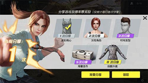 终结者2怎么创建女性角色 女性角色获取攻略