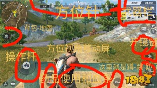 终结者2新手战斗技巧 看见敌人不要慌
