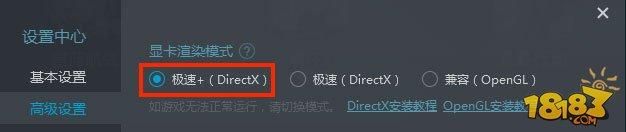 終結者2審判日PC服怎么玩 PC版安裝答疑