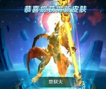 王者荣耀刷英雄皮肤软件下载