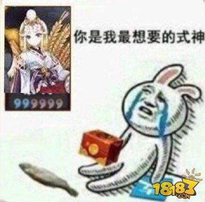 阴阳师下一个SSR是御馔津 传说中的稻荷神