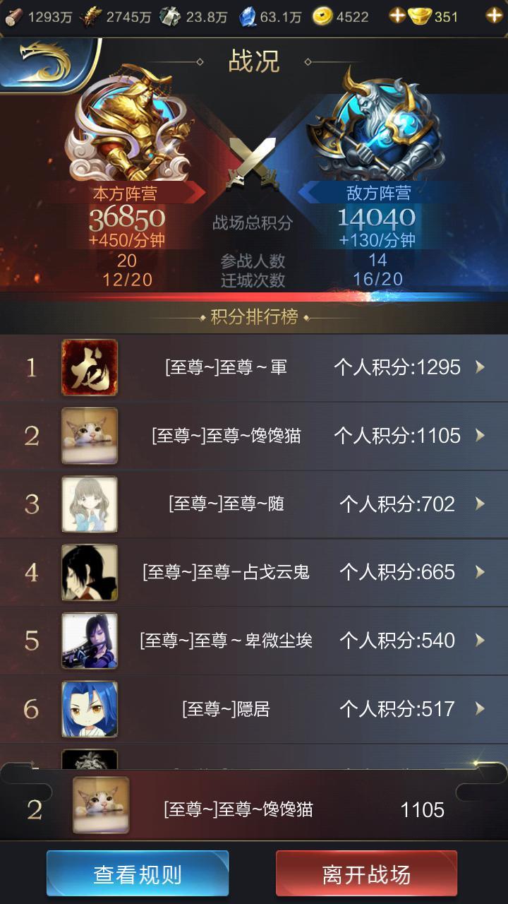 乱世王者35级王城图片_Game234游戏网乱世王者35级王城图片专...