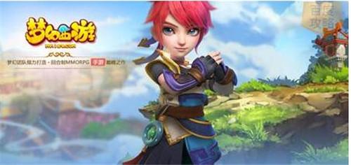 http://www.youxixj.com/wanjiazixun/133082.html