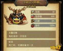 不思议迷宫帝释天冈布奥怎么获取 帝释天冈布奥获得方法攻略