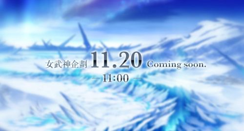 世嘉《女武神企划》本月即将公开 或将登陆移动端