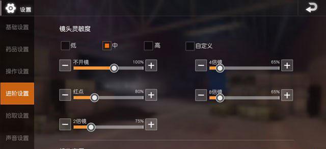 http://www.weixinrensheng.com/youxi/1502204.html