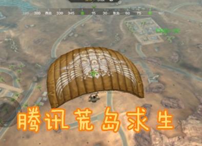 荒岛求生内测  游戏玩法 这个游戏是一个新的游戏模式,玩家通过在地图