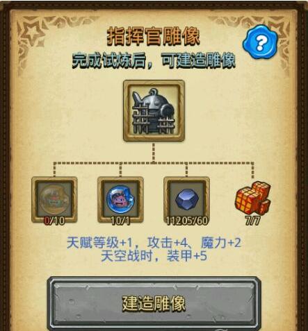 http://www.youxixj.com/youxizhanhui/90240.html