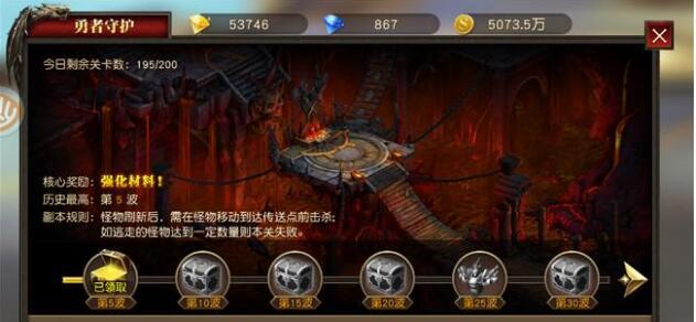 纪元攻略天使挑战规则守护勇者感受详解通关的游戏图片