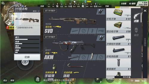 终结者2审判日SVD怎么样 新枪SVD使用分析