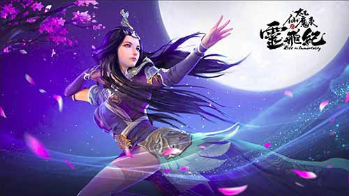 的文化起源传承自中国古典仙魔小说及近代玄幻仙侠小说,涵盖了中国