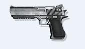 终结者2手枪